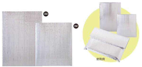 画像1: 保冷袋 ミナクールパック 内袋 Mサイズ CS2 (250×300mm) 酒井科学工業 1ケース200枚入り (1)