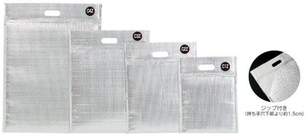 画像1: 保冷袋 ミナクールパック ジップ付き平袋 Mサイズ C2Z (260×325mm) 酒井科学工業 1ケース100枚入り (1)